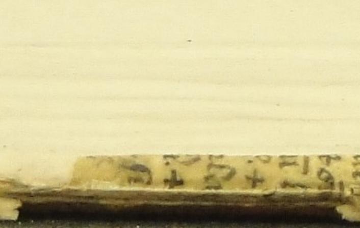 Colchester Harsnett H.g.13 i